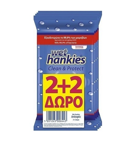 WET HANKIES (2+2)